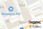 Схема проезда до компании Салон-магазин обоев в Бийске