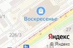 Схема проезда до компании ViVi в Бийске