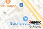 Схема проезда до компании МОТОмелочи в Бийске