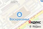 Схема проезда до компании Золото России в Бийске