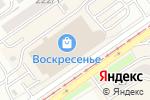 Схема проезда до компании Оптика-престиж в Бийске