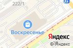 Схема проезда до компании Иконная лавка в Бийске