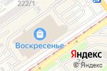 Схема проезда до компании Банкомат, Газпромбанк в Бийске