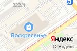 Схема проезда до компании Сеть платежных терминалов в Бийске