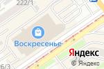 Схема проезда до компании Банкомат, Росбанк, ПАО в Бийске