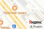 Схема проезда до компании Магазин автозапчастей в Бийске