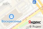Схема проезда до компании МТС в Бийске