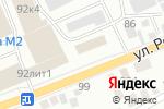 Схема проезда до компании Мир сварки в Бийске