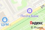 Схема проезда до компании Сеть магазинов обоев в Бийске
