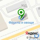 Местоположение компании 21 век