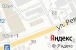 Схема проезда до компании ХимСиб в Бийске