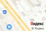 Схема проезда до компании Русский Свет в Бийске