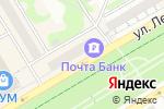 Схема проезда до компании СиблабЛитех в Бийске