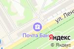 Схема проезда до компании Банкомат, Почта банк, ПАО в Бийске