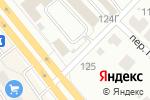 Схема проезда до компании АВТО-ЛЮКС в Бийске