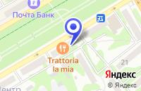 Схема проезда до компании СБЕРЕГАТЕЛЬНЫЙ БАНК РФ в Бийске