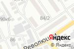 Схема проезда до компании Учебно-консультационный центр в Бийске