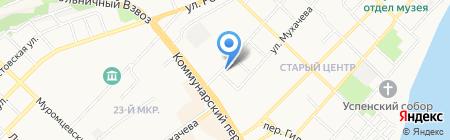Консультационный центр на карте Бийска