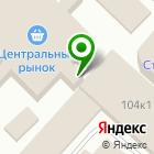 Местоположение компании Апельсинка