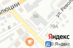 Схема проезда до компании Мик Центр Сантехники в Бийске