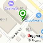 Местоположение компании Марийка