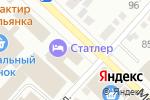 Схема проезда до компании Мастерская по ремонту часов в Бийске