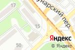 Схема проезда до компании Колбасыч в Бийске