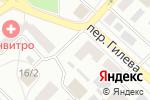 Схема проезда до компании Адвокатская контора №3 в Бийске