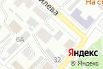 Схема проезда до компании Забота в Бийске