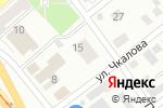 Схема проезда до компании Русский Щит в Бийске