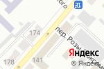 Схема проезда до компании Банк Уралсиб, ПАО в Бийске