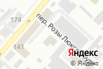Схема проезда до компании Фонд социального страхования РФ в Бийске