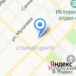 Бийская бухгалтерская школа на карте Бийска