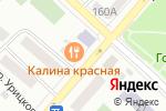Схема проезда до компании Калина Красная в Бийске