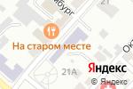 Схема проезда до компании Дом детского творчества, МБДОУ в Бийске