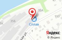 Схема проезда до компании Ленпрод в Бийске