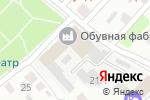 Схема проезда до компании Самоделкин в Бийске