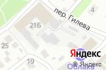Схема проезда до компании КОМПЛЕКТ ОКНА в Бийске