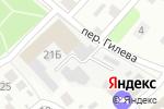 Схема проезда до компании Мёдотека в Бийске