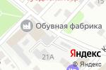 Схема проезда до компании АЛЬБИОНА в Бийске
