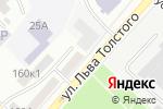 Схема проезда до компании Адвокатские кабинеты Бельского В.А., Бабарыкина Ю.А. и Панюкова В.И. в Бийске