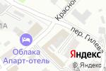 Схема проезда до компании Межрайонная инспекция Федеральной налоговой службы №1 по Алтайскому краю в Бийске