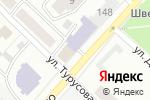 Схема проезда до компании Пантопроект в Бийске