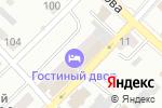 Схема проезда до компании Палата судебных экспертов Сибири в Бийске