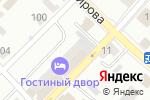 Схема проезда до компании Lexika в Бийске