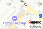 Схема проезда до компании Компания по ремонту электродвигателей в Бийске