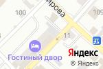 Схема проезда до компании Адвокатский кабинет Жданова А.П. в Бийске