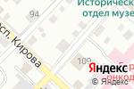 Схема проезда до компании Городской онкологический диспансер в Бийске