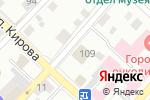 Схема проезда до компании Городской комитет ветеранов войны и военной службы в Бийске
