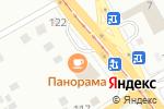 Схема проезда до компании Фифа в Бийске